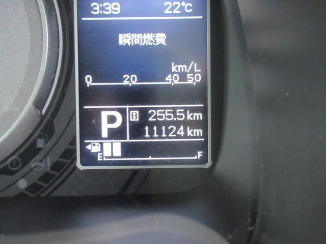 HYBRID MX4WD 衝突軽減S シートH オートライト(53枚目)