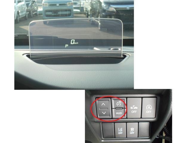 人と車を感知し衝突被害を軽減するデュアルセンサーブレーキサポート搭載♪