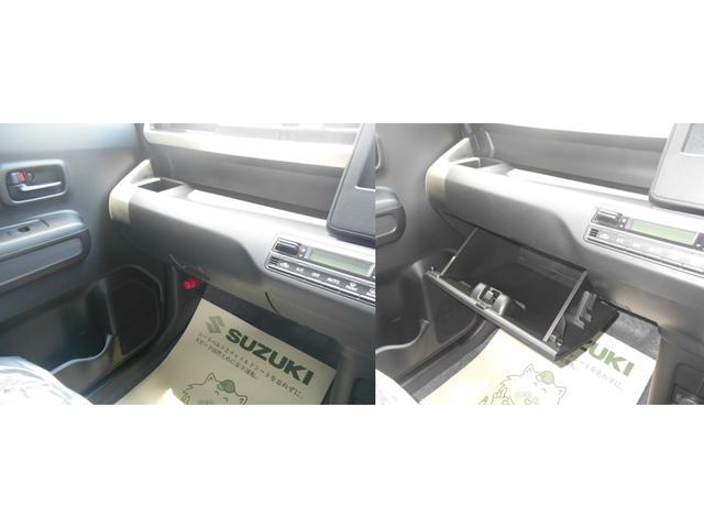 助手席前には車検証を入れるのに便利なグローブボックスを初めドリンクホルダーなど収納・快適機能が盛りだくさん♪