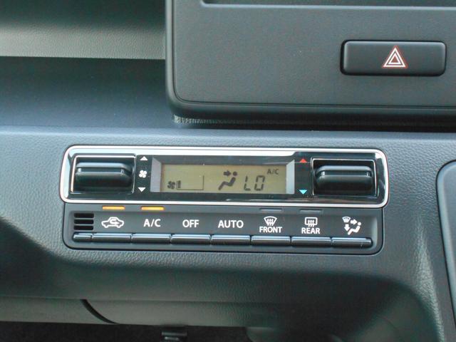 設定した温度に合わせて快適な室内環境をキープするフルオートエアコンが標準装備されています!