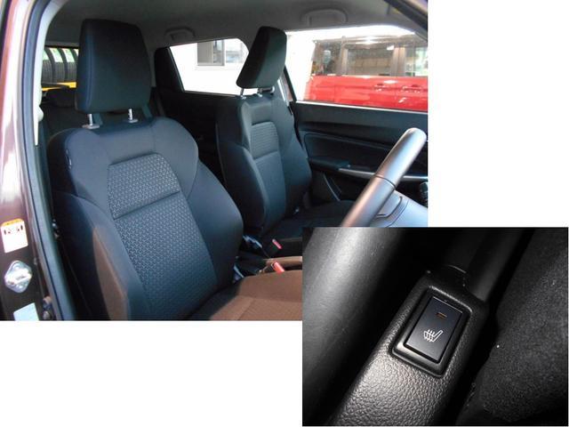 スイッチを入れると即暖性に優れたシートヒーター機能付き!寒冷時も快適に運転できる♪