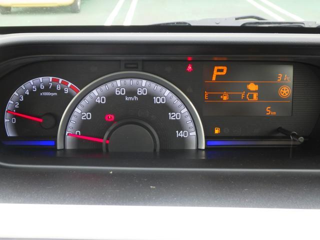 HYBRID FX CDプレーヤー 衝突被害軽減ブレーキ(11枚目)