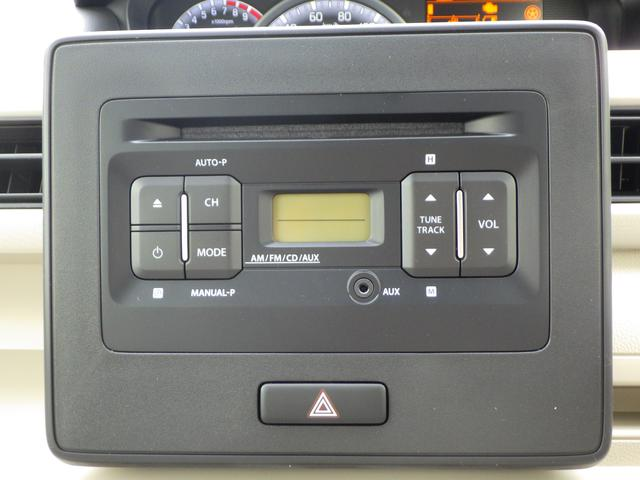HYBRID FX CDプレーヤー 衝突被害軽減ブレーキ(14枚目)