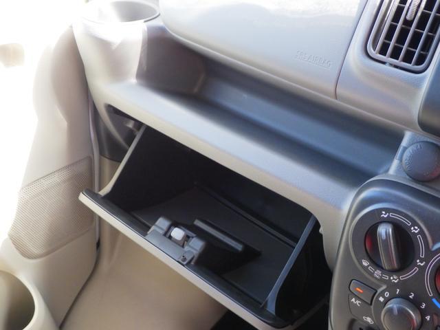 PA 3型 AM/FMラジオ 衝突被害軽減ブレーキ(10枚目)