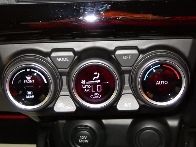 HYBRID RS(13枚目)