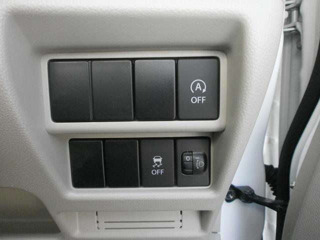 HYBRID FX 4WD(12枚目)