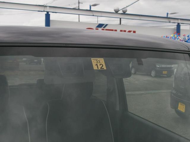 デュアルカメラブレーキサポート(DCBS)  搭載車両