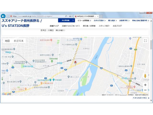 「スズキ」「ハスラー」「コンパクトカー」「長野県」の中古車63