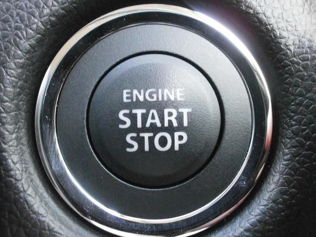 エンジンスタートスイッチ