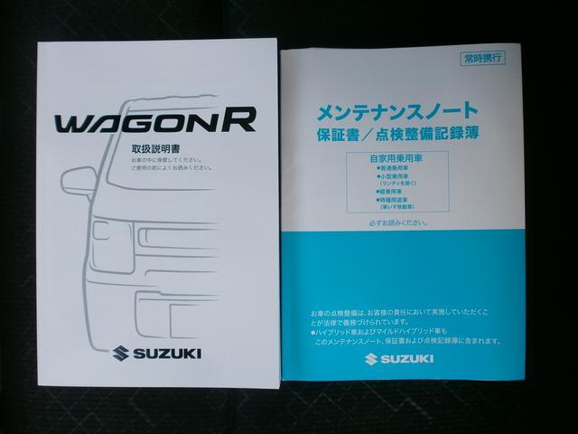 「スズキ」「ワゴンR」「コンパクトカー」「長野県」の中古車56