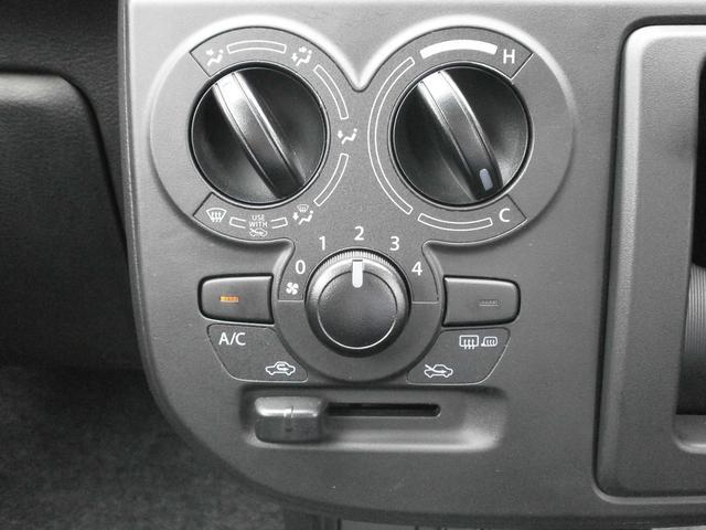 S 4WD 前後誤発進制御 サポカー対象(21枚目)