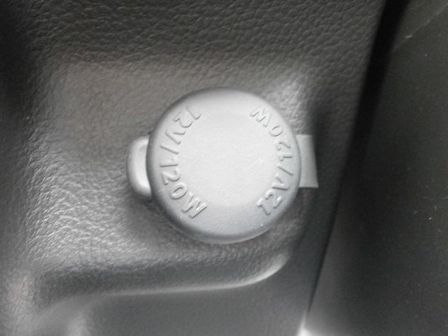 S 4WD 前後誤発進制御 サポカー対象(23枚目)