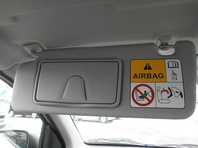 S 4WD 前後誤発進制御 サポカー対象(31枚目)
