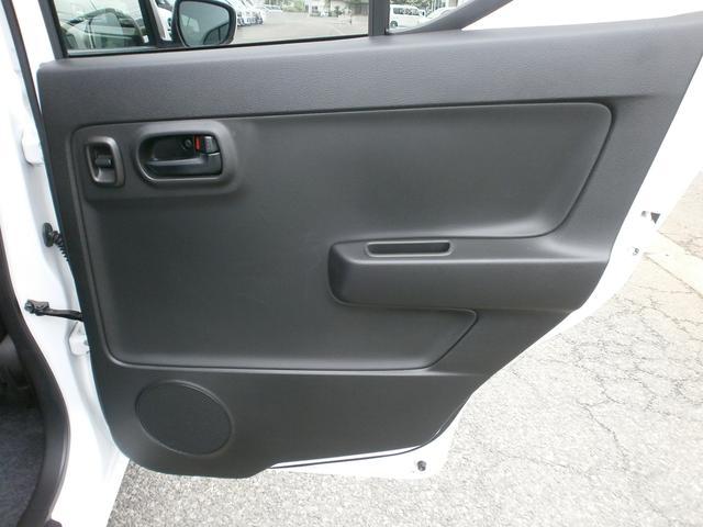 S 4WD 前後誤発進制御 サポカー対象(40枚目)