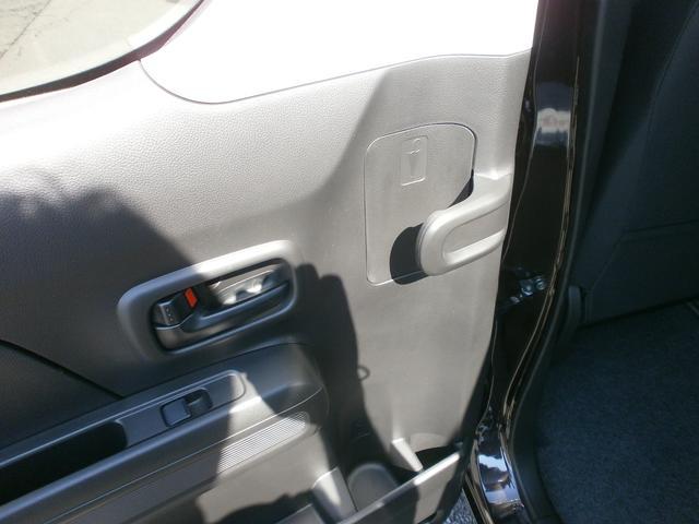 HYBRID FX 4WD(31枚目)