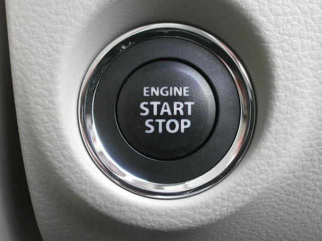 モード 4WD DSBS 前後誤発進 全方位P(23枚目)