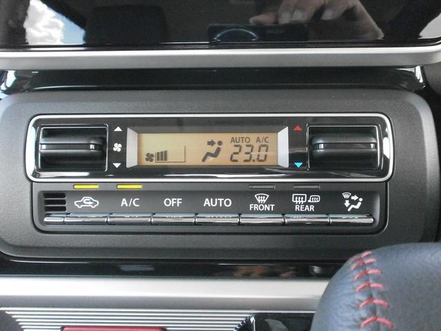 カスタム HYBRID XS 4WD DSBS 前後誤発進(17枚目)