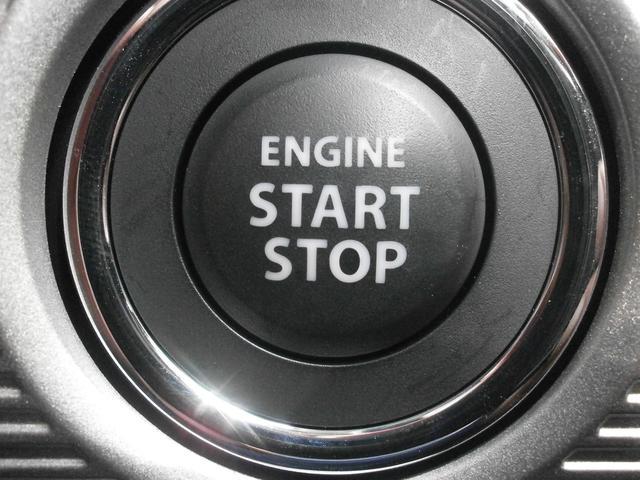 カスタム HYBRID XS 4WD DSBS 前後誤発進(24枚目)