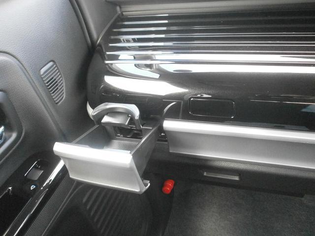 カスタム HYBRID XS 4WD DSBS 前後誤発進(32枚目)