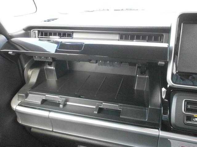 カスタム HYBRID XS 4WD DSBS 前後誤発進(33枚目)
