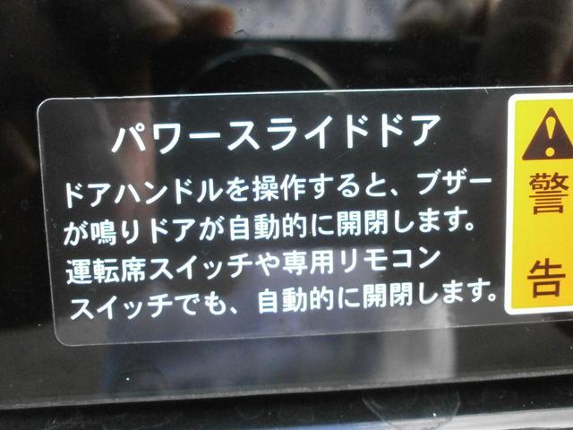 カスタム HYBRID XS 4WD DSBS 前後誤発進(69枚目)