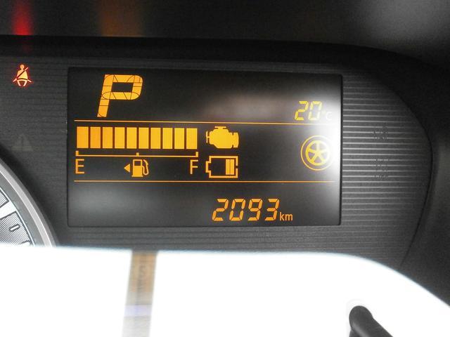 HYBRID FX 4WD(11枚目)