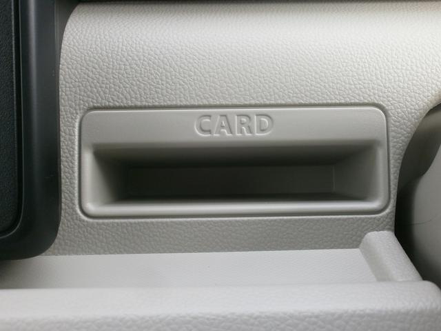 HYBRID FX 4WD(22枚目)