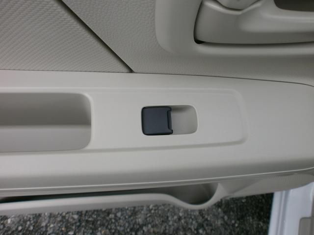 HYBRID FX 4WD(32枚目)