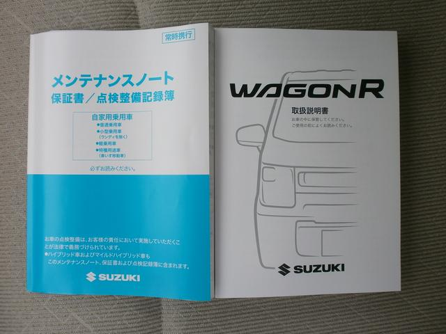 HYBRID FX 4WD(51枚目)