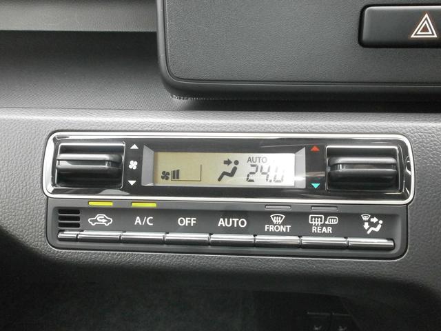 HYBRID FX 4WD 後方誤発進制御 DSBS(14枚目)