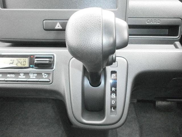HYBRID FX 4WD 後方誤発進制御 DSBS(15枚目)