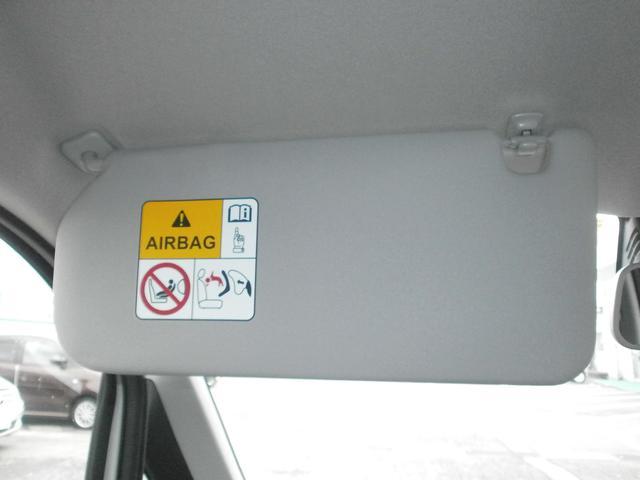 HYBRID FX 4WD 後方誤発進制御 DSBS(26枚目)