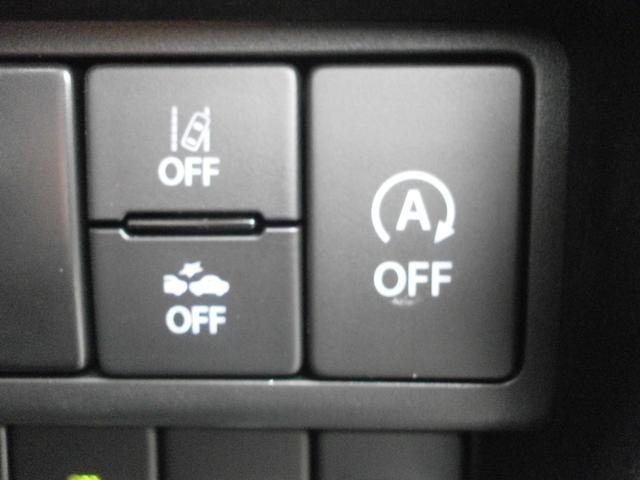 HYBRID FX 4WD 後方誤発進制御(18枚目)