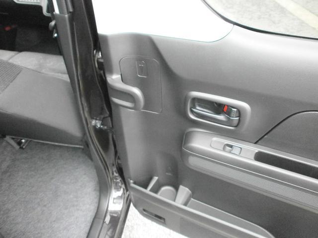 HYBRID FX 4WD 後方誤発進制御(37枚目)
