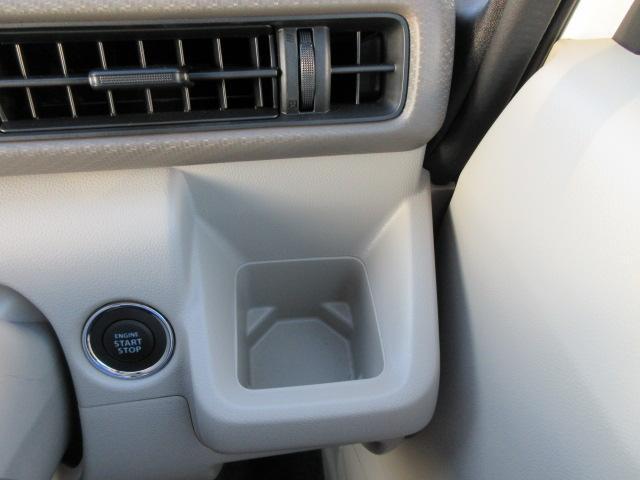 HYBRID FX 4WD DSBS(24枚目)