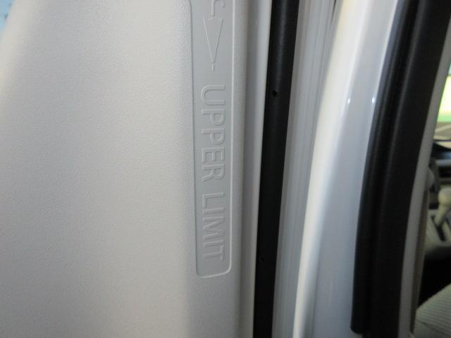 HYBRID FX 4WD DSBS(36枚目)