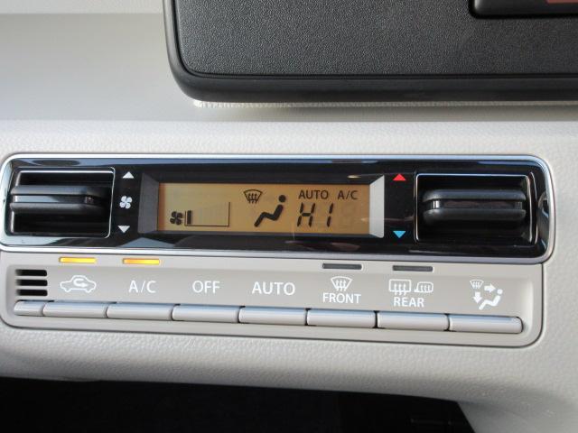 HYBRID FX 4WD DSBS(75枚目)