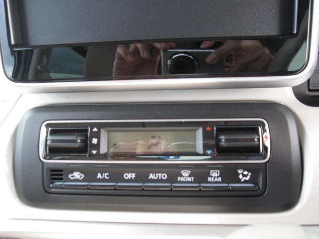 HYBRID X 2型 両側電動スライドドア スマートキー 横滑り防止装置 ベンチシート フルフラット 全周囲カメラ 衝突安全ボディ 衝突防止システム LEDヘッドランプ クリアランスソナー シートヒーター(20枚目)