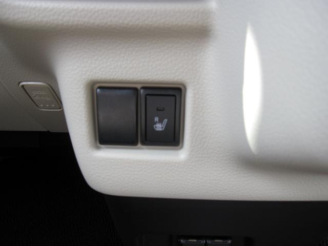 HYBRID X 2型 両側電動スライドドア スマートキー 横滑り防止装置 ベンチシート フルフラット 全周囲カメラ 衝突安全ボディ 衝突防止システム LEDヘッドランプ クリアランスソナー シートヒーター(22枚目)