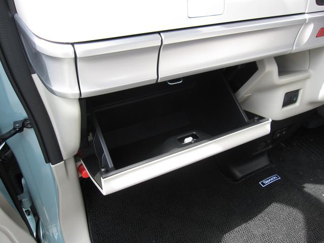 HYBRID X 2型 両側電動スライドドア スマートキー 横滑り防止装置 ベンチシート フルフラット 全周囲カメラ 衝突安全ボディ 衝突防止システム LEDヘッドランプ クリアランスソナー シートヒーター(25枚目)