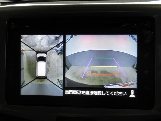 ハイブリッドMZ HYBRID MZ MA36S キーレスエントリー アルミホイール 衝突防止システム CD ABS エアバッグ エアコン パワーステアリング パワーウィンドウ(10枚目)