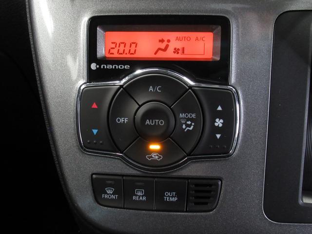 ハイブリッドMZ HYBRID MZ MA36S キーレスエントリー アルミホイール 衝突防止システム CD ABS エアバッグ エアコン パワーステアリング パワーウィンドウ(11枚目)