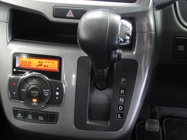 ハイブリッドMZ HYBRID MZ MA36S キーレスエントリー アルミホイール 衝突防止システム CD ABS エアバッグ エアコン パワーステアリング パワーウィンドウ(12枚目)