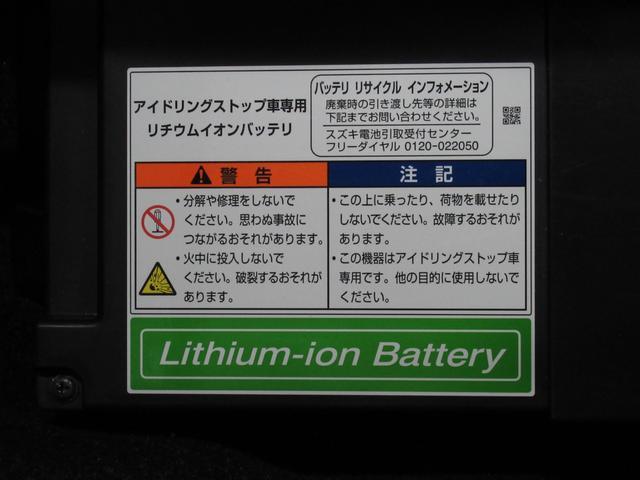 ハイブリッドMZ HYBRID MZ MA36S キーレスエントリー アルミホイール 衝突防止システム CD ABS エアバッグ エアコン パワーステアリング パワーウィンドウ(27枚目)