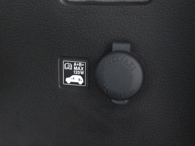 ハイブリッドMZ HYBRID MZ MA36S キーレスエントリー アルミホイール 衝突防止システム CD ABS エアバッグ エアコン パワーステアリング パワーウィンドウ(39枚目)
