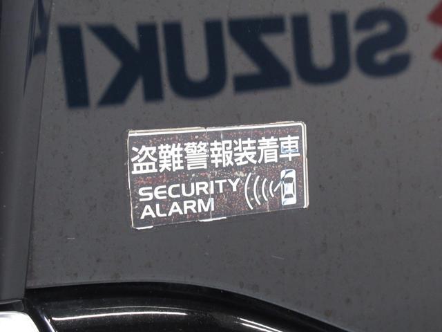 ハイブリッドMZ HYBRID MZ MA36S キーレスエントリー アルミホイール 衝突防止システム CD ABS エアバッグ エアコン パワーステアリング パワーウィンドウ(46枚目)