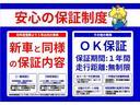 スズキ SX4 Sクロス 2型