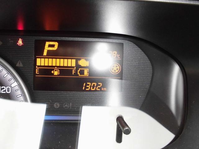 25周年記念車 HYBRID FXリミテッド(11枚目)