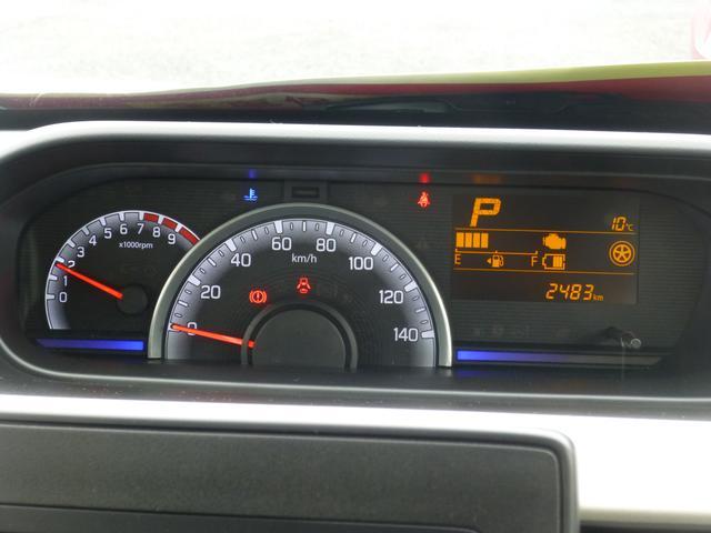 燃費状態によって色が変化します。視覚的にエコ運転の目安に。