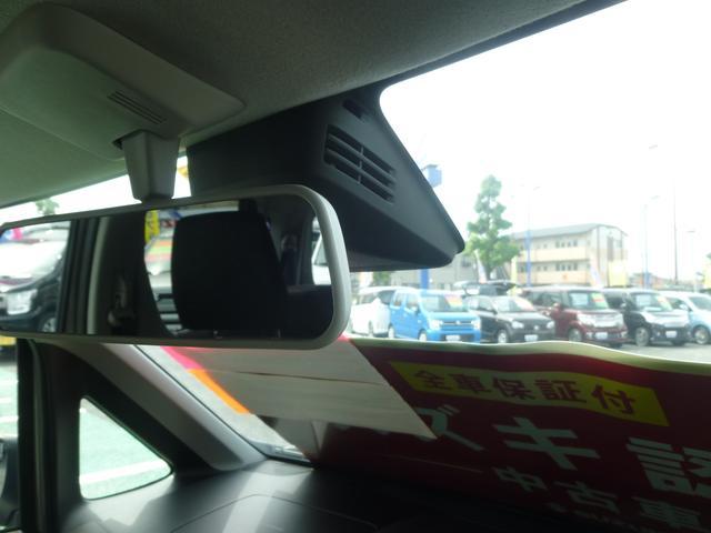 25周年記念車 HYBRID FZリミテッド(21枚目)